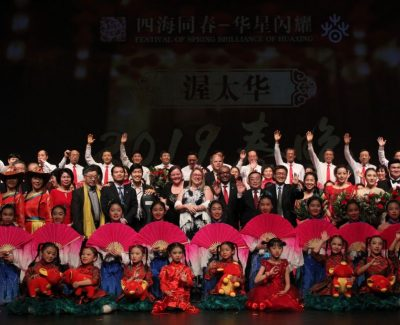 Spring Festival Gala springs into the college