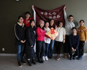 Chinese cultural club celebrates the new Year of the Rat